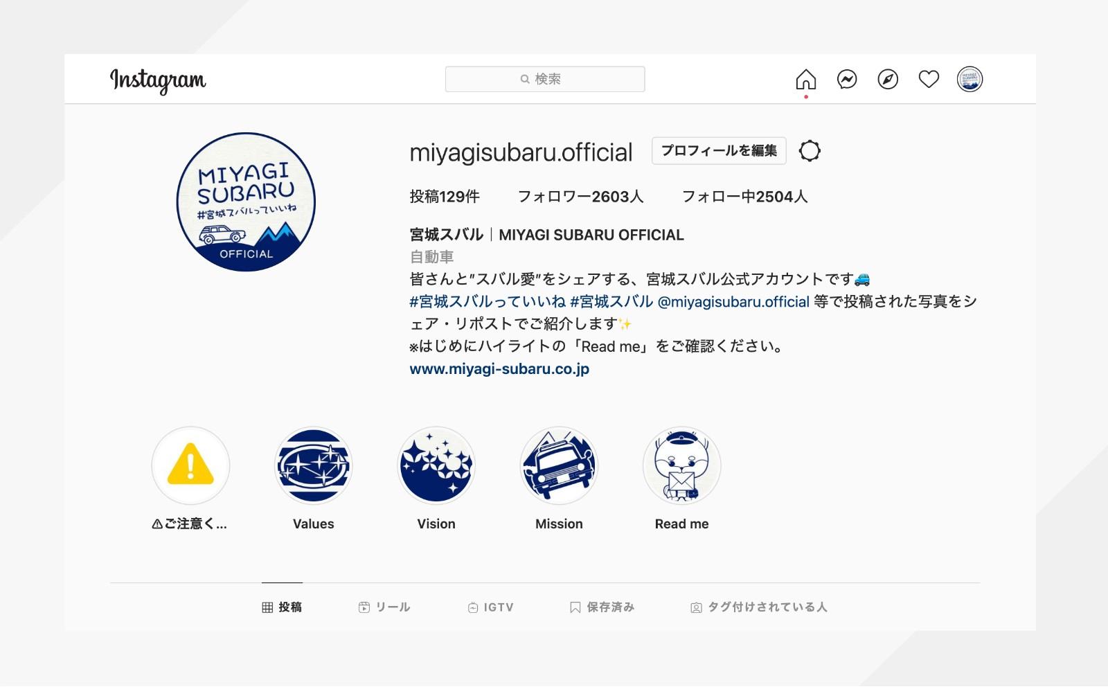 宮城スバルホームページロゴ・アイコン制作